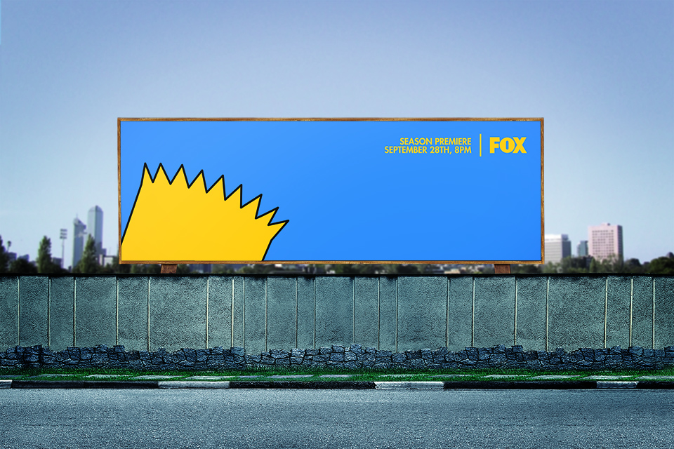 simpsons2014-outdoor3